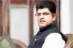 only two mlas are opposing a brilliant start dushyant