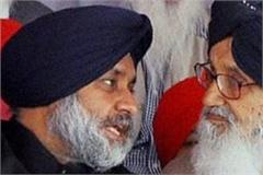 badal family rally in sangrur
