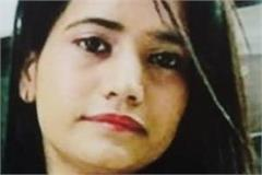 honour killing in delhi