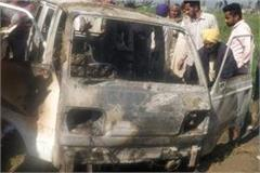 bought school van killing 4 children for 20 thousand from scrap