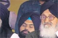 another takasali leader is in contact with badal