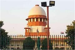 kailash mahadev temple case reached court worship will be done daily got stay