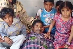 sewer man s health deteriorated while removing garbage from sewerage