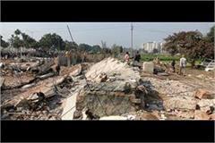 three floor building fell in kharar