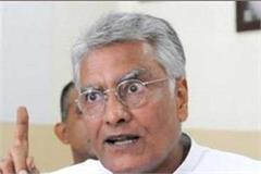 sunil jakhar punjab congress