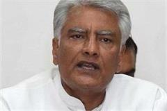 punjab completely ignored in the budget jakhar