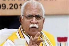 khattar challenged hooda said count 100 any work of your 10 year old former cm