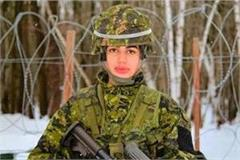 faridkot daughter first punjabi woman officer canadian armed force