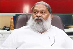 ips transfer list screwed again home minister vij advised