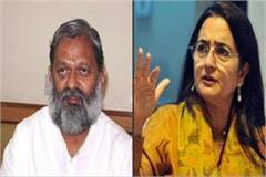 vij and kiran clashed over the issue of industrial security force personnel