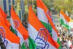 congress declared candidate for six seats of uttar pradesh legislative council