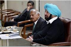 chief minister amarinder holds meeting with congress mlas
