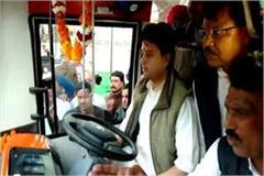 when jyotiraditya scindia became a driver drove the bus