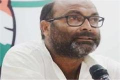 jungleraj has spread in up yogi resigns immediately lallu