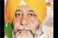 congress mp jasbir dimpa raised issue of discrimination