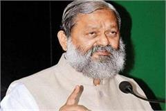 anil vij ordered to suspend the case of a woman doctor demanding rs 20 thousand