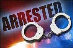 punjab police arrested 20 accused including women for assault
