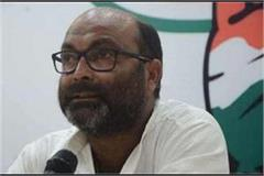 summons issued against up congress president ajay lallu