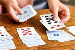 4 gamblers caught red handed while gambling police acted on secret information