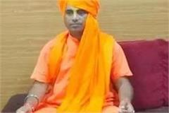 lucknow international hindu mahasabha president ranjit bachchan shot dead