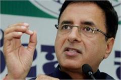 paddy scam should be investigated by an impartial agency high court surjewala