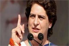 priyanka bids on delhi assembly election we have to struggle a lot right now