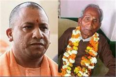 cm yogi s father deteriorates again admitted to aiims