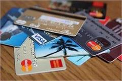fraud gang busted on the pretext of making credit cards one accused arrested