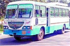 bhiwani depot will not face shortage of buses condom buses