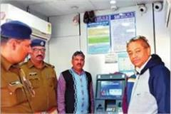 atm remained open cashkit millions of rupees saved from theft