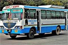 route in lieu of buses running under km scheme