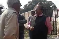 ballia cmo apologizes for absurd statement on nirbhaya