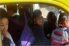 life of innocent students going to school in auto is in danger
