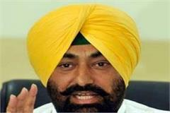 we congratulated kejriwal for victory but we were not ready to return khaira