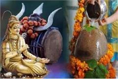shiva devotees in rama city on mahashivaratri festival