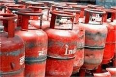 gas cylinders become expensive in himachal