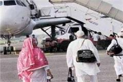 up essential guidelines issued for selected haj pilgrims of 2020