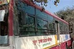 massive explosives recovered from pilibhit bus depot