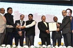haryana wins gold award for better e governance facilities