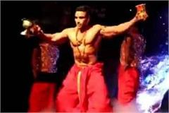 ips officer did a spectacular dance on shiva s song