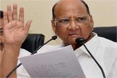 sharad pawar lashed out at bjp trust for temple why not for mosque