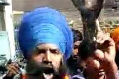 nihang singhs besiege thana city to protest against the release of drug accused