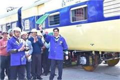 special  memu  rack leaves from rail coach factory kapurthala