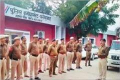 police alert about bharat bandh two and a half thousand personnel