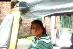 auto driver woman rekha