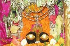 naina devi temple in gupt navratri