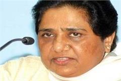 congress bjp does not want the good of sc st mayawati