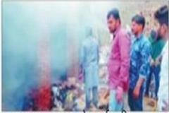 fire in junk warehouse burning goods worth thousands of rupees
