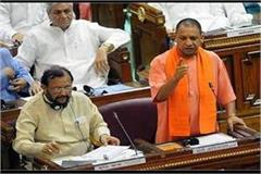 sp asked killed in caa violence will get compensation yogi gave answer