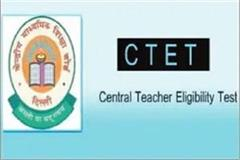 increased date for online application for cbse seat know new date here